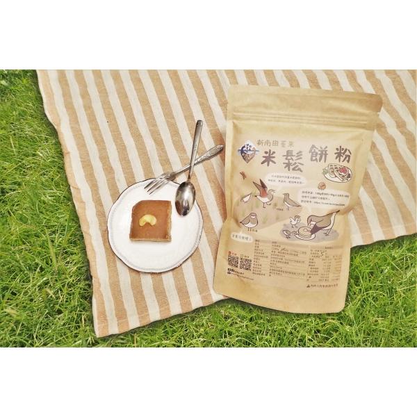 新南田董米_米鬆餅粉